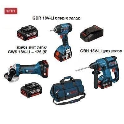 סט 3 כלים ליתיום Professional 18V- Li + תיק נשיאה BOSCH